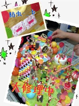 Aiの日記(^^) 『お菓子の家工事完了』