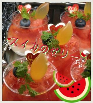 Aiの日記(^^) 『夏!スイカ!!』