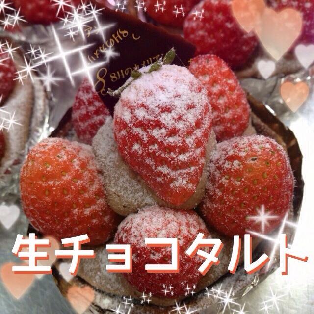 Aiの日記(^^) 『1月31日』